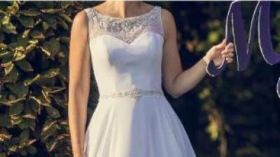 Piekna suknia śłubna