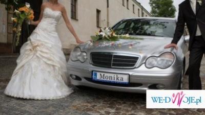 Piękna suknia ślubna 36 ecru