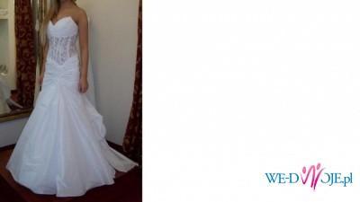 PIĘKNA SUKNIA ŚLUBNA EMMI MARIAGE MODEL SERENADA 2009!!!