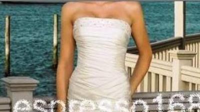 Piękna suknia ślubna NOWA wysyłka 0zł