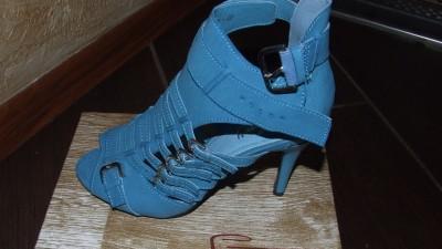 piękne sandały