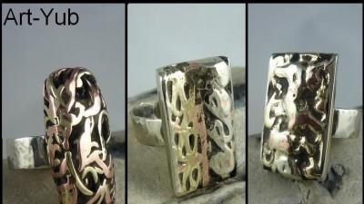 Pierścionki autorskie wykonane od podstaw ręcznie z kutego nowego srebra, mosiądzu, miedzi