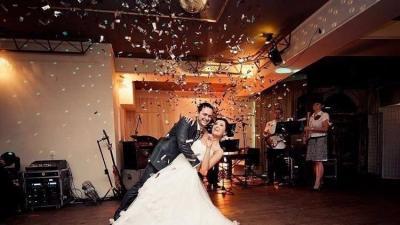 Pierwszy Taniec Dla Nowożeńców