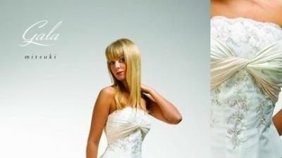 Po 15 wrzesnia sprzedam suknie ślubną Gala model Mitsuki