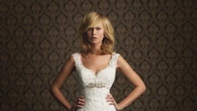 Poszukuję sukni ślubnej Allure 8770