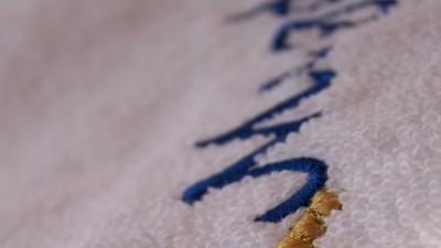 Prezent z okazji ślubu, rocznicy itp haftowane ręczniki