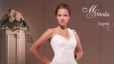 Princeska Angelika MS Moda 36/38 biała Cudo!!!!