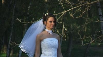 Prześliczna suknia ślubna !!!!!!