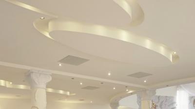 Sala weselna Rotunda - Zawiercie