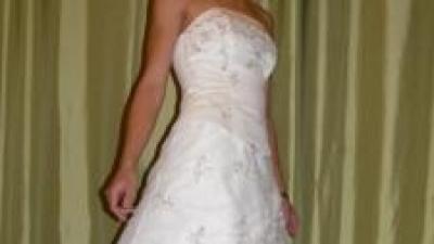Śliczna biała suknia ślubna rozm. 38, NOWA