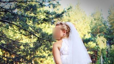 Śliczna koronkowa suknia ślubna r. 38 z salonu Impresja! GRATISY