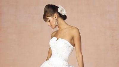 Śliczna NOWA suknia ślubna !!!