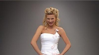 Śliczna,nowa suknia ślubna