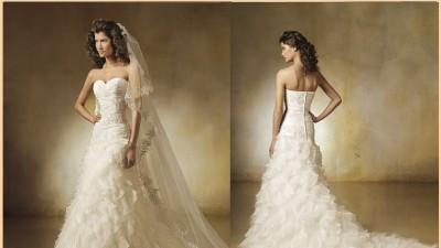 Śliczna suknia PRONOVIAS model LEZA z salonu MADONNA