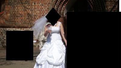 Śliczna Suknia ślubna tanio !