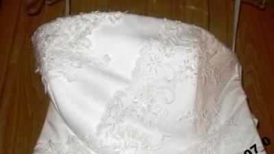 śliczna suknia ślubna z trenem, biała r.36-38