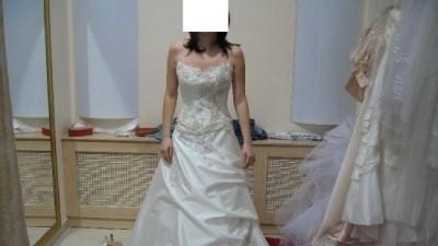 Sliczna suknie slubna!