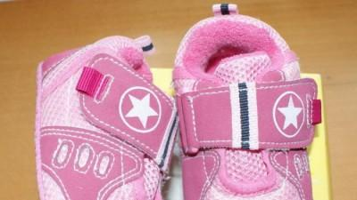 Śliczne rózowe adidaski dla dziewczynki BOBAS