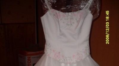 Śliczne suknie ślubne.