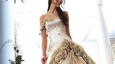 Ślubna Suknia