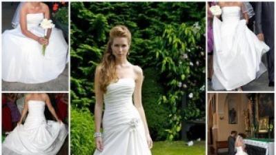 śnieżnobiała suknia ślubna Sincerity Bridal 3349