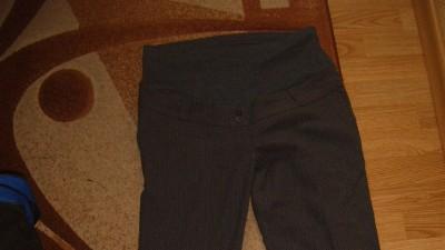 Spodnie ciążowe nivena