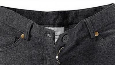 Spodnie legginsy szare 140/146 NOWE