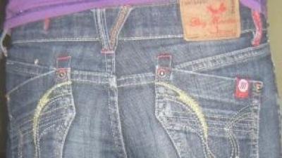 spodnie - prawie nieużywane!!!!!!!