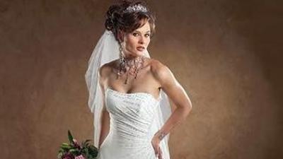 Sprzedam amerykańską suknię ślubną Maggie Sottero za 1/3 ceny!