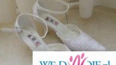 Sprzedam bardzo ładne i wygodne białe buty ślubne roz. 36