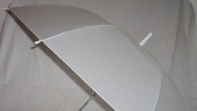 Sprzedam białą parasolkę ślubną
