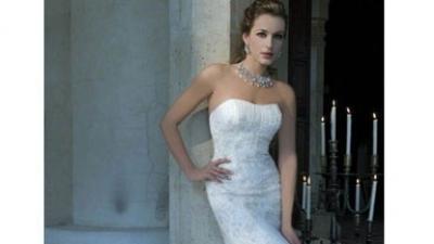 Sprzedam białą suknie Demetrios 1341