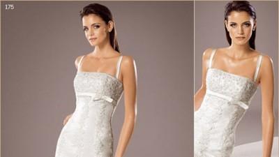 Sprzedam białą suknie ślubną - White One 175