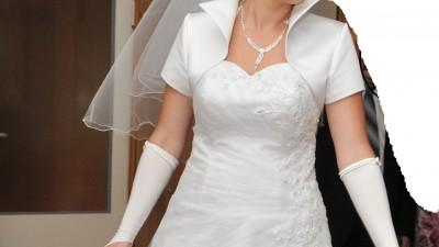 Sprzedam brokatową suknię ślubną