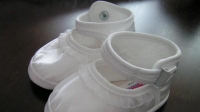 Sprzedam buciki do chrztu nowe, nie używane ani razu!