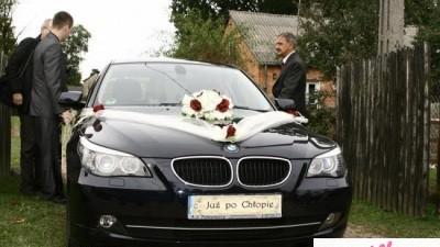 Sprzedam dekorację na samochód 60 zł