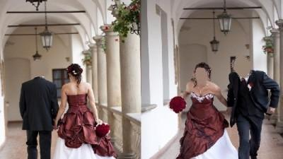 Sprzedam Dwukolorową Suknię