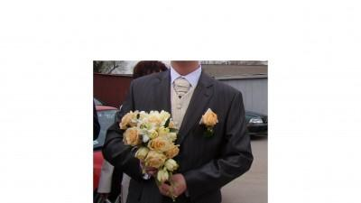 Sprzedam kamizelkę ślubną