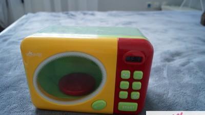 sprzedam mikrofalówkę dla dzieci