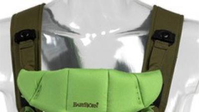 Sprzedam nosidełko Baby Bjorn model ACTIVE