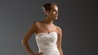 Sprzedam piękną i elegancką suknię ślubną Justin Alexander 8349