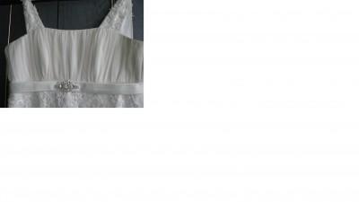 Sprzedam piekną klasyczną suknie ślubną 40