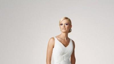 Sprzedam piekną, skromną i niezwykle elegancką suknię ślubną DARAJA!!!!