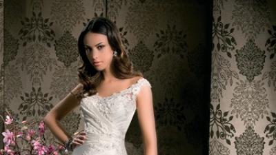 Sprzedam piękną suknię ślubną Demetrios 9701