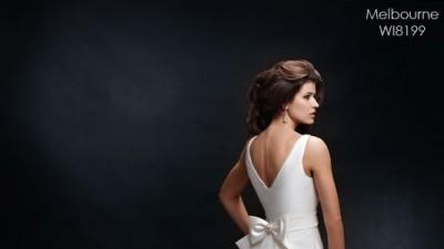 Sprzedam piękna suknie ślubną dla kobiety z klasą