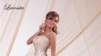 Sprzedam piękną suknię ślubną, Warszawa i okolice