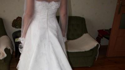 Sprzedam piękną suknię ślubną z kolekcji Feya 2008 zakupioną w salonie Vogue & S