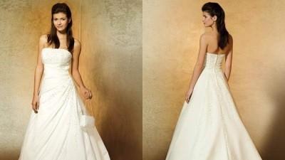 Sprzedam przepiękną i bardzo elegancką suknię ślubną