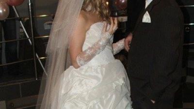 Sprzedam prześliczną suknię ślubną!!!