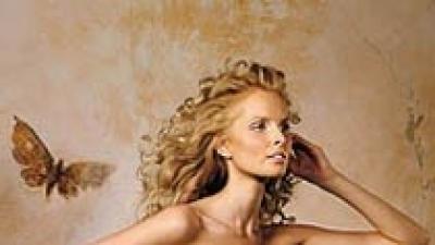 Sprzedam prześliczną suknię ślubną Levante Pronovias z salonu Madonna!!!
